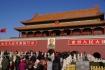 Der Eingang zur verbotenen Stadt: das Mittagstor mit dem Portrait von Mao Zedong