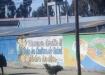 auf der Fahrt an die peruanische Grenze