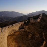 北京, 紫禁城 且 万里长城 – Beijing, die verbotene Stadt & die grosse Mauer